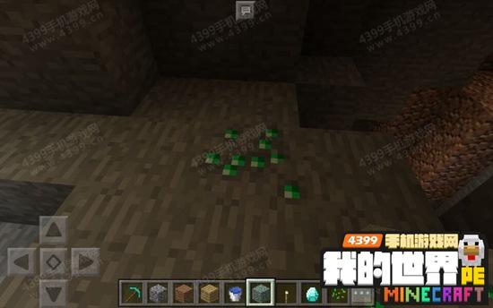 我的世界手机版绿宝石在哪 绿宝石怎么挖
