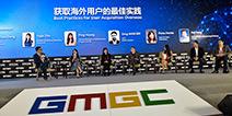 GMGC北京2017|圆桌论坛:如何创建多元化的团队并提高效率