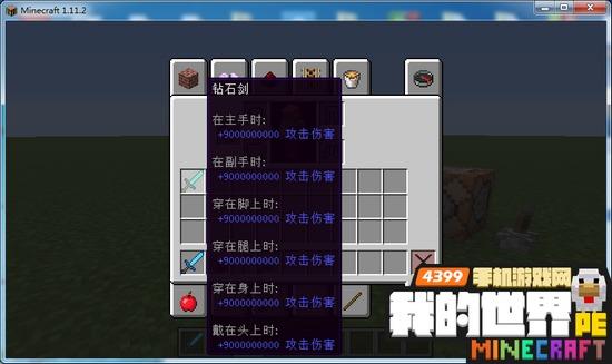 我的世界命令方块怎么做神器 手机版神器指令代码大全图片