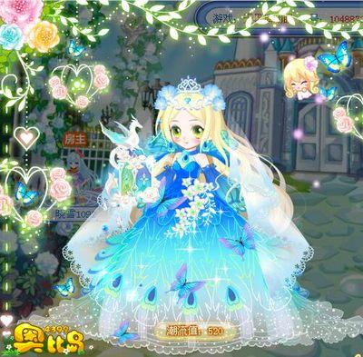 奥比岛奥比秀森林公主