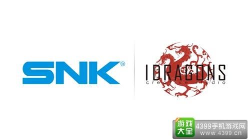 图2:《拳皇世界》制作方及制作公司logo