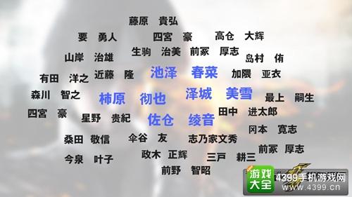 图8:日语版主要声优一览