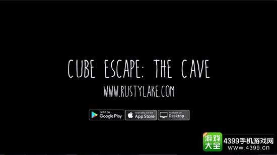 方块房间逃脱洞穴