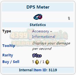 泰拉瑞亚DPS计量器