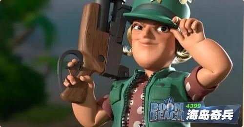 海岛奇兵英雄