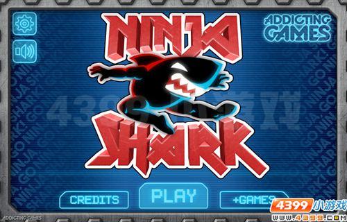 四三九九《忍者鲨鱼》主角的试炼