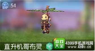 仙境传说ro守护永恒的爱直升机哥布灵 直升机哥布灵属性能力掉落图鉴