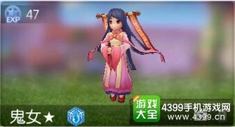 仙境传说ro守护永恒的爱鬼女★ 鬼女★属性能力掉落图鉴