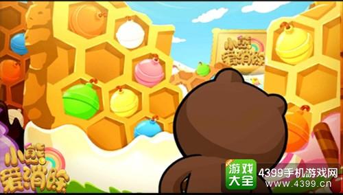 小熊爱消除宣传图