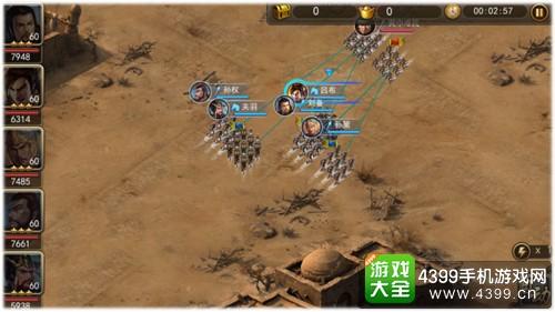 攻城三国即时策略