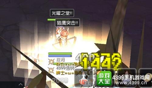 仙境传说ro牧师挂机怎么自动加血