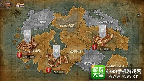 图4 城堡地图