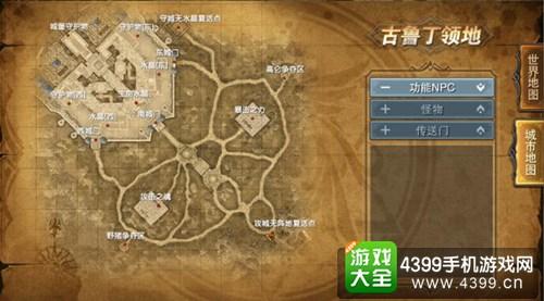 图5 攻城战地图