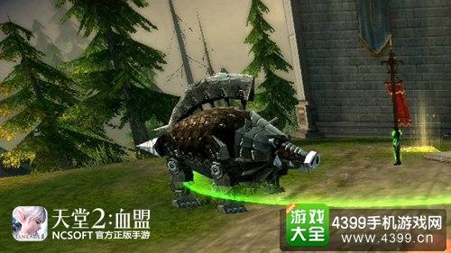 图7 野猪加农炮