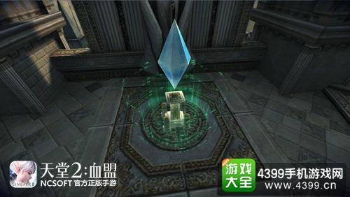 图8 生命水晶