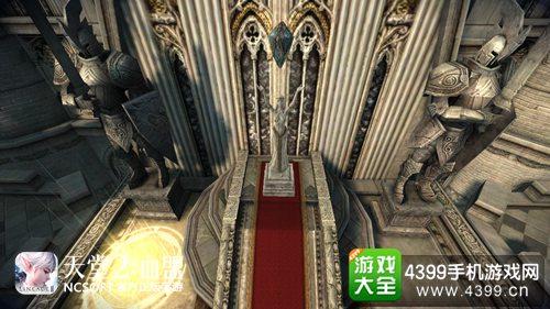 图9 城堡守护物