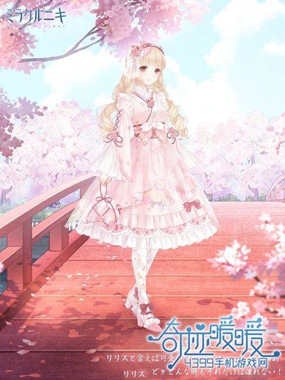 奇迹暖暖日服赏花活动开启 春日赏花套装欣赏