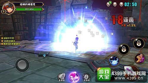 魔女骑士团战斗画面