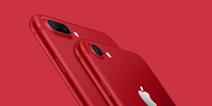 苹果新品发布:红色特别版iPhone 7领衔登场