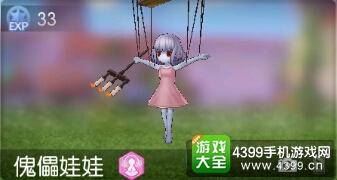 仙境传说ro守护永恒的爱傀儡娃娃 傀儡娃娃属性能力掉落图鉴