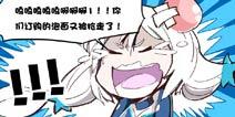 战舰少女r同人漫画:泡面借我们一会吧