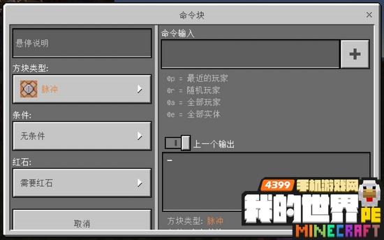 我的世界1.0.5.13下载
