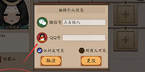 阴阳师3月24日服务器更新维护公告
