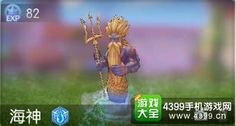 仙境传说ro守护永恒的爱海神 海神属性能力掉落图鉴