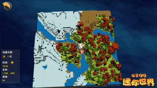 迷你世界电脑版地图种子 pc版地图种子合集