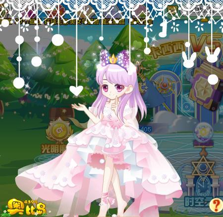 奥比岛奥比秀可爱公主