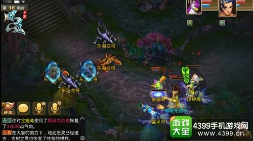 图2:与汉钟离 和蓝采和并肩战斗小怪
