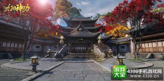 九阳神功起源场景图