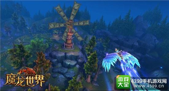 魔龙世界游戏世界