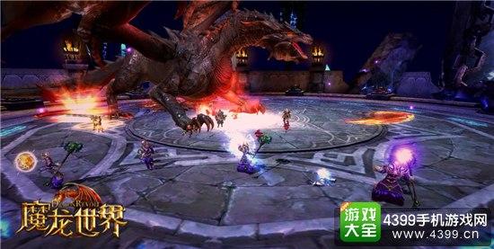 魔龙世界BOSS战斗