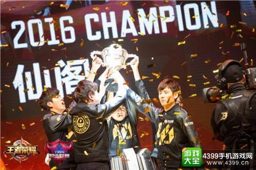 北通助力冠军ASGARD仙阁战队 一起赢遍2017王者荣耀KPL春季赛