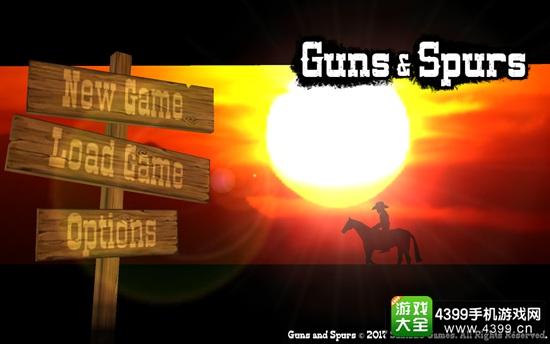 火枪与马刺