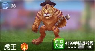 仙境传说ro守护永恒的爱虎王 虎王属性能力掉落图鉴