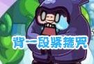 洛克王国四格漫画之唐僧的紧箍咒