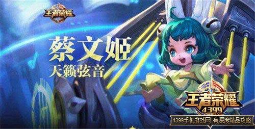 王者荣耀花木兰削弱 3月28日体验服停机更新