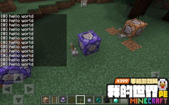 我的世界命令方块怎么用