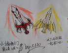 造梦西游4双剑・血与光