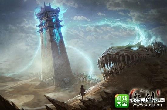 轩辕剑之汉之云游戏宣传图