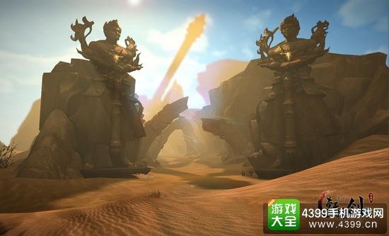 轩辕剑之汉之云大地图