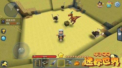 迷你世界动物驯服大全 教你如何驯服游戏中的动物