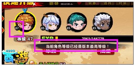 西游灭妖传V5.5版本更新公告