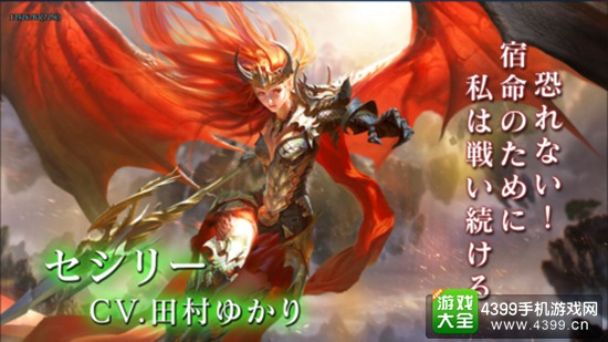 多亏这家公司 《女神联盟II》在日本彻底火了