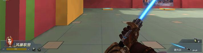 生死狙击激光剑