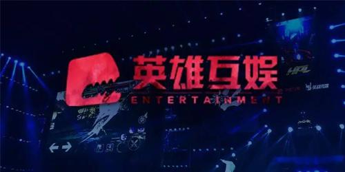 英雄互娱对赌达成,华谊丢掉的这个现金牛在2016年做了些什么?