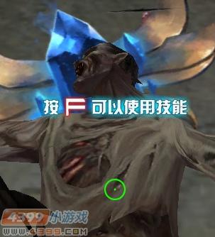 生死狙击游戏截图-变异体的枕头