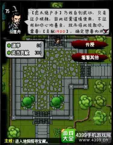 新莆京娱乐 1